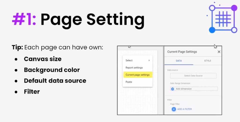 Google Data Studio Page Setting